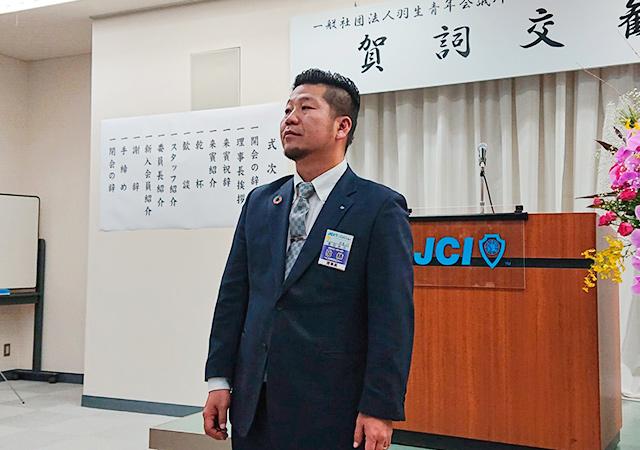 理事長 島田 祐治写真