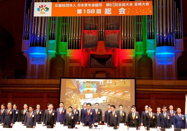 宮崎大会の写真